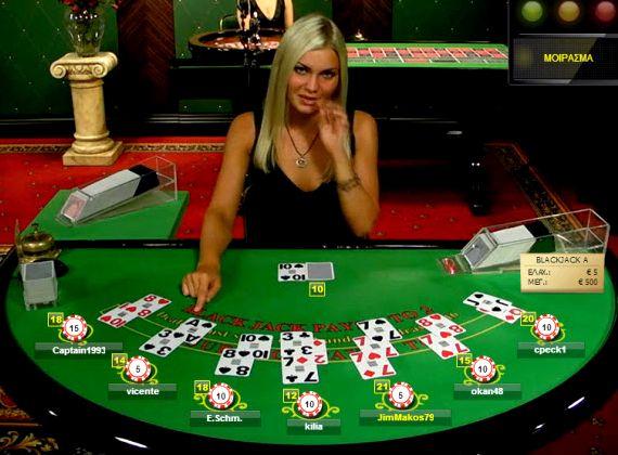Blackjack igrat