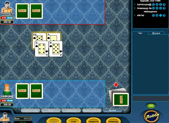 в онлайне в козел играть карты бур