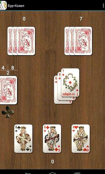 Бур козел игра в карты
