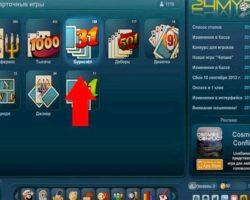 Буркозел онлайн играть без регистрации