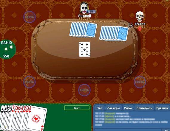 Червы играть онлайн с людьми