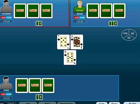Деберц онлайн играть бесплатно с реальными соперниками