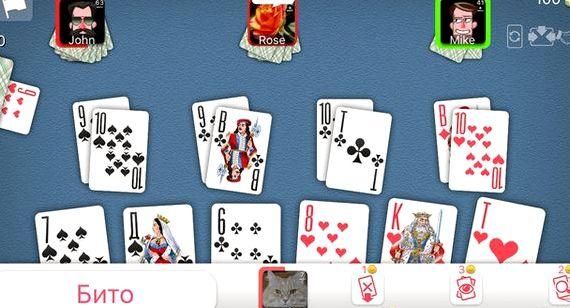 Играть бесплатно онлайн дурак карта бита играть в карты в дурака подкидной и переводной