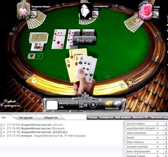 Играть карты онлайн вдвоем фильм о казино картах