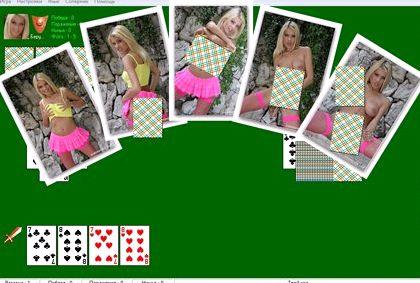 Дурак на раздевание карточная игра скачать бесплатно