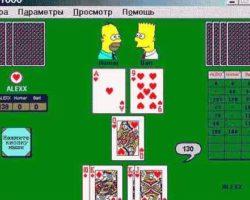 в регистрации онлайн тысячу в карты играть без бесплатно