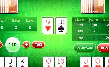 Игра 1000 скачать бесплатно на компьютер