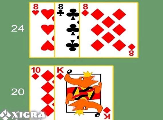 бесплатно карты играть онлайн очко бесплатно