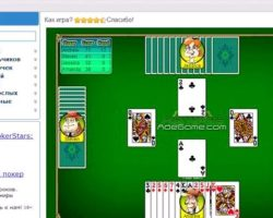 в карты в буру онлайн играть