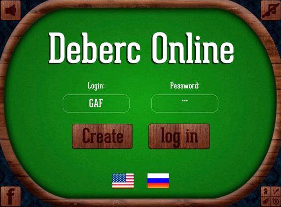 Игра деберц играть онлайн бесплатно без регистрации