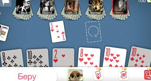 Игра дурак онлайн бесплатно с компьютером