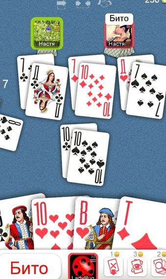 Игра дурак онлайн скачать бесплатно на телефон