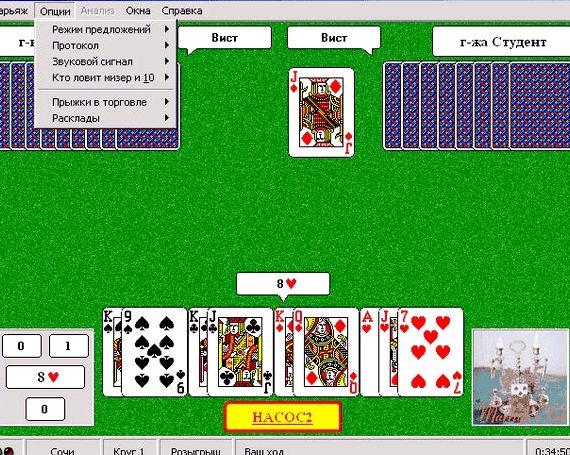 i играть карты преферанс