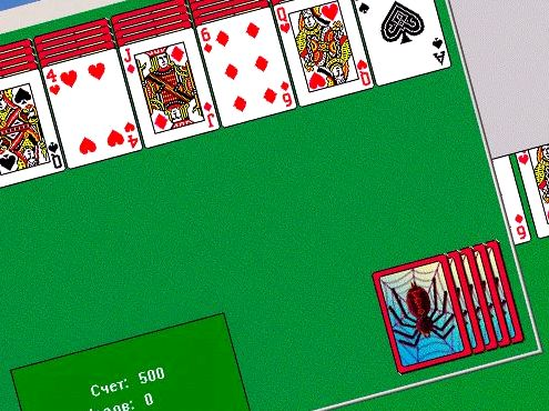 весь пасьянс паук на бесплатно экран карты в играть онлайн