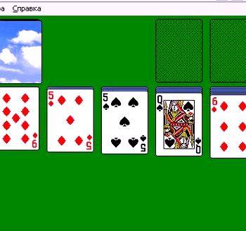 Игра пасьянс солитер бесплатно играть как гость