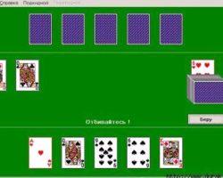 Игра переводной дурак играть бесплатно с компьютером