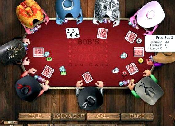 Игра покер на русском языке играть бесплатно