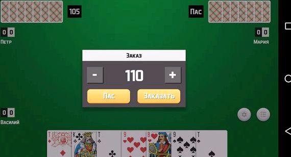 Игра тысяча играть онлайн бесплатно без регистрации