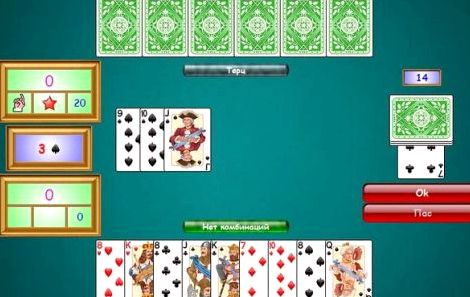 Игра в карты деберц