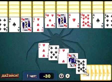 Игра в карты пасьянс паук 4 масти