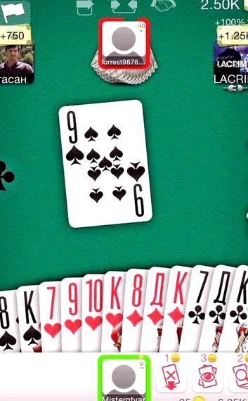 Игра в карты подкидной дурак бесплатно