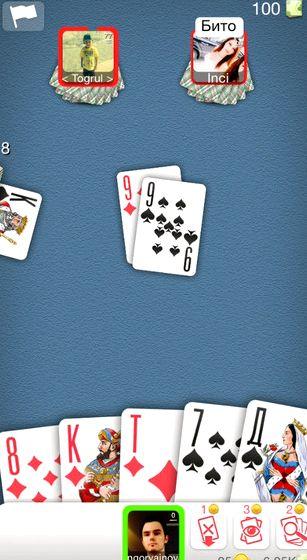 Игра в карты в дурака с игроками