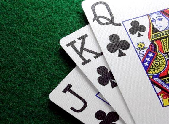 Игра в козла в карты
