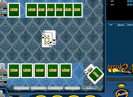 без игра играть бесплатно регистрации онлайн дурак карты