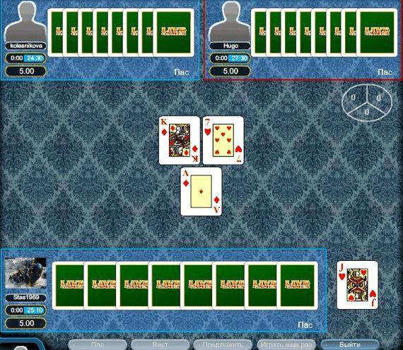 Игра в преферанс онлайн бесплатно