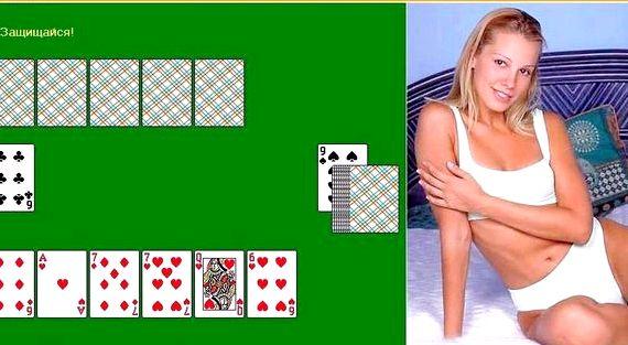 раздевание бесплатно на онлайн играть карты