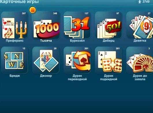 Играть в 1000 онлайн бесплатно с компьютером