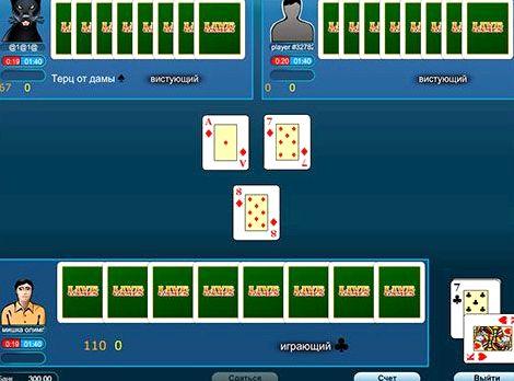 Играть в деберц онлайн
