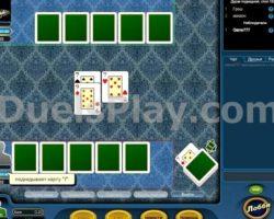 онлайн покер скачать бесплатно
