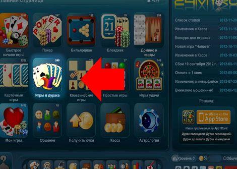 Онлайн казино с минимальным депозитом в гривнах