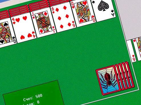 Играть в игру онлайн пасьянс паук