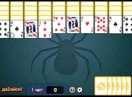 Играть в игру пасьянс паук 2 масти