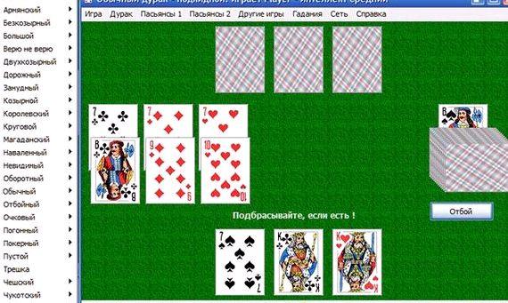игрока 1 карты играть на