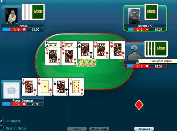 играть людьми только но он в с карты любит