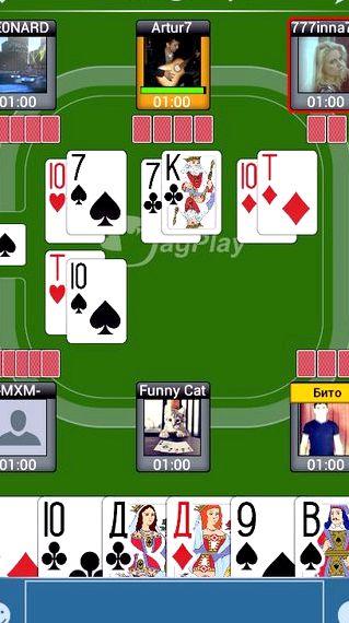 двоих на играть карты игры