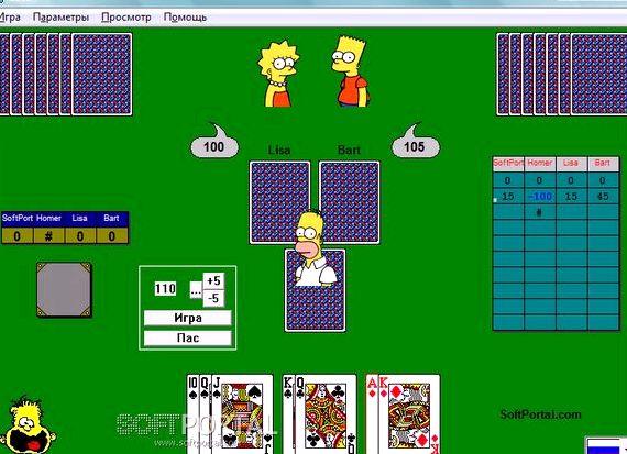 Играть в карты тысяча с компьютером онлайн