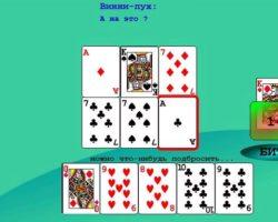 Играть в карты в дурака переводного бесплатно