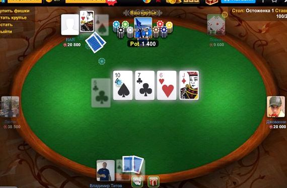 языке бесплатно регистрации русском покер без игра онлайн на в