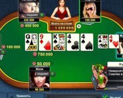 покер онлайн играть бесплатно на раздевание