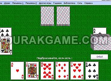 бесплатно игры играть с картами