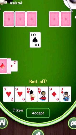 Игры карты на двоих в дурака