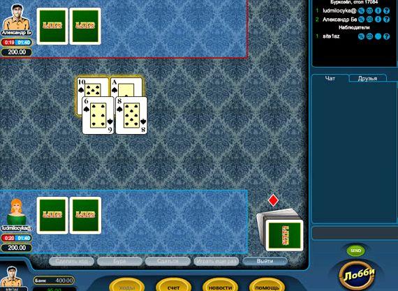Игры онлайн буркозел