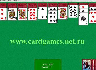 Игры в карты пасьянсы бесплатно играть