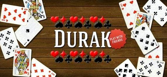 Как хорошо научиться играть в карты дурак