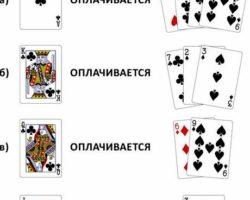 Пьяница карты онлайн играть играть в карты хато