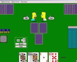 Как играть в тысячу на картах правила